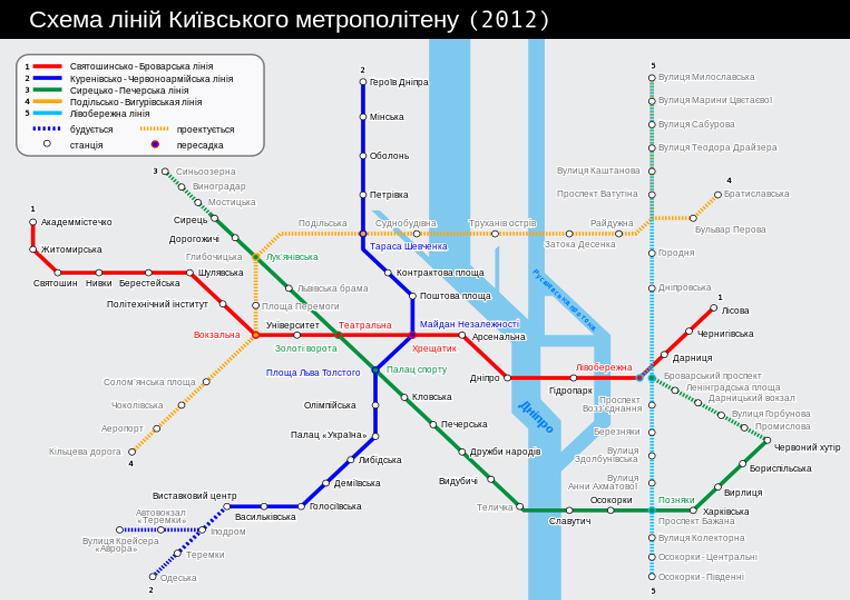 Схема линий метро в Киеве